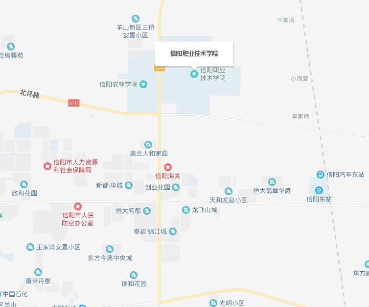 信阳卫生学校2019年地址在哪里
