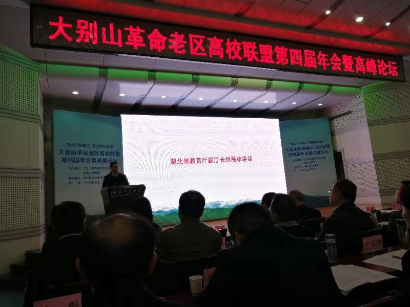信阳卫生学校2019年网站网址