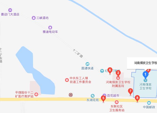 河南煤炭卫生学校2019年地址在哪里