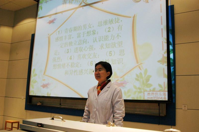 河南煤炭卫生学校2019年招生办联系电话