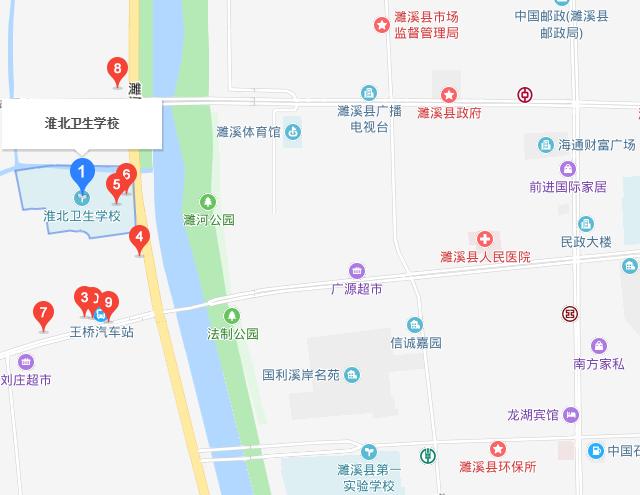 淮北卫生学校2019年地址在哪里