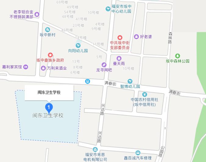 闽东卫生学校2019年地址在哪里