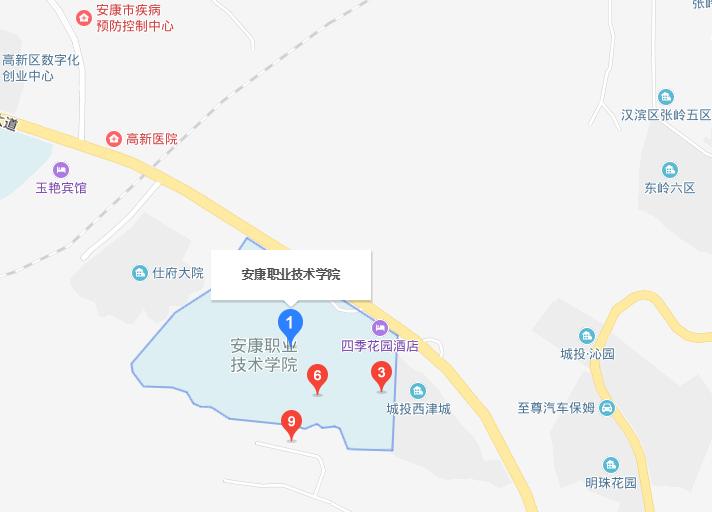 安康卫生学校2019年地址在哪里