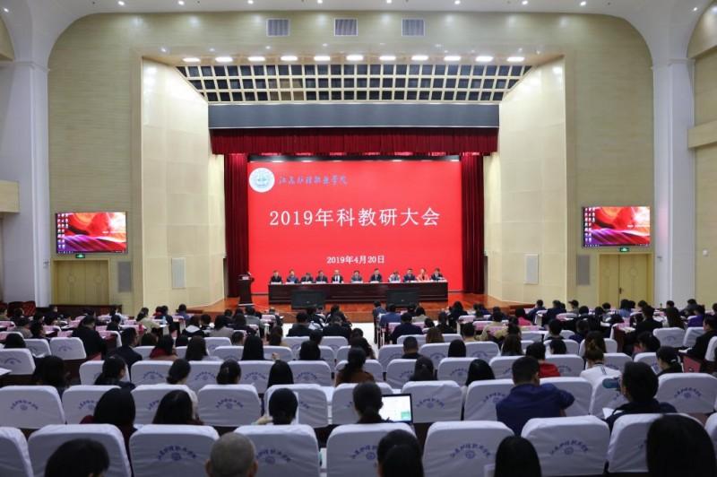 淮阴卫生学校2019年网站网址