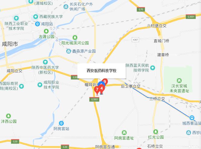 西安医药科技职业学校2019年地址在哪里
