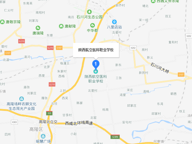 陕西航空医科职业技术学校2019年地址在哪里