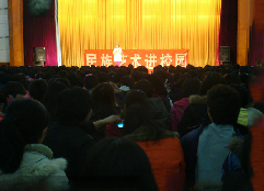 北京房山卫生学校2019年网站网址