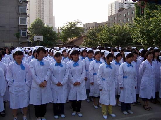 朝阳市卫生学校2019年报名条件、招生对象