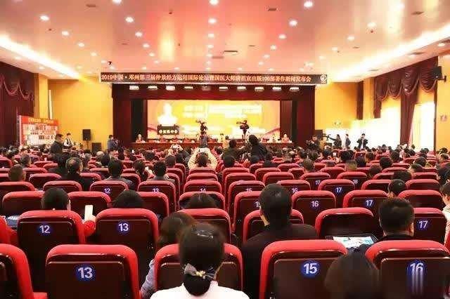 北京光明中医学院2019年报名条件、招生对象
