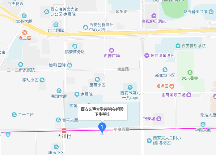 西安交通大学医学院附设卫生学校2019年地址在哪里