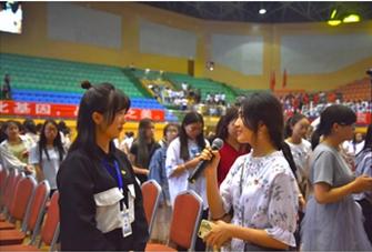 云南经济管理学院2019年报名条件、招生要求、招生对象