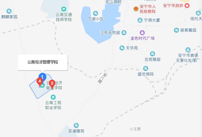 云南经济管理学院地址在哪里