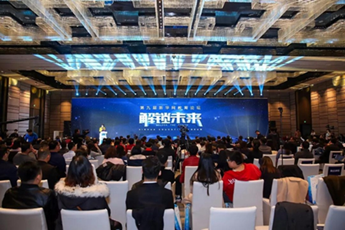 云南经济管理学院2019年招生办联系电话