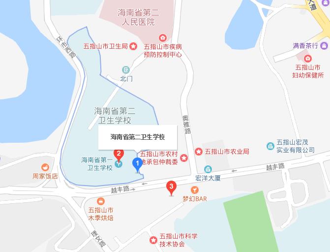 海南省第二卫生学校地址在哪里