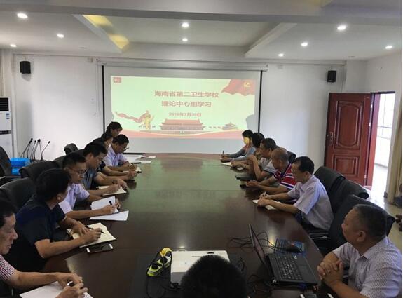 海南省第二卫生学校2019年招生办联系电话