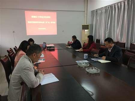 安徽红十字会卫生学校2019年招生办联系电话