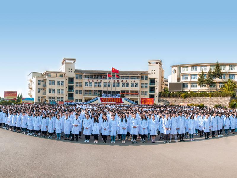 云南新兴职业学院中专部2019年报名条件、招生要求、招生对象