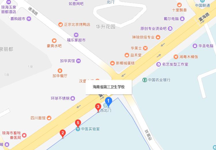 海南省第三卫生学校地址在哪里