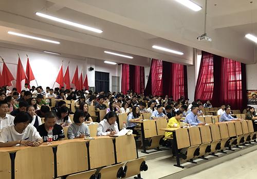 云南城市建设职业学院2019年报名条件、招生要求、招生对象