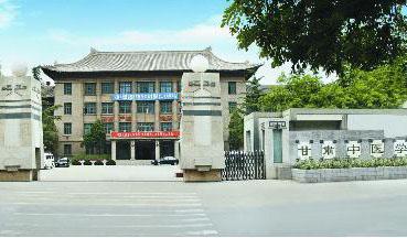 甘肃省中医学校2019年有哪些专业