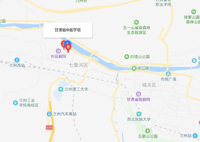 甘肃省中医学校地址在哪里