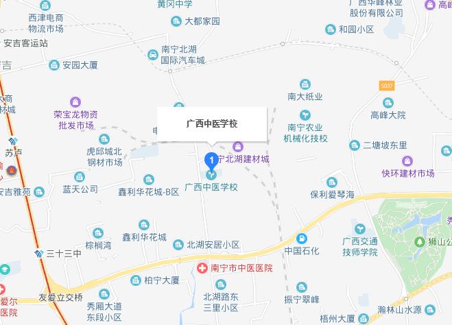 广西中医学校地址在哪里