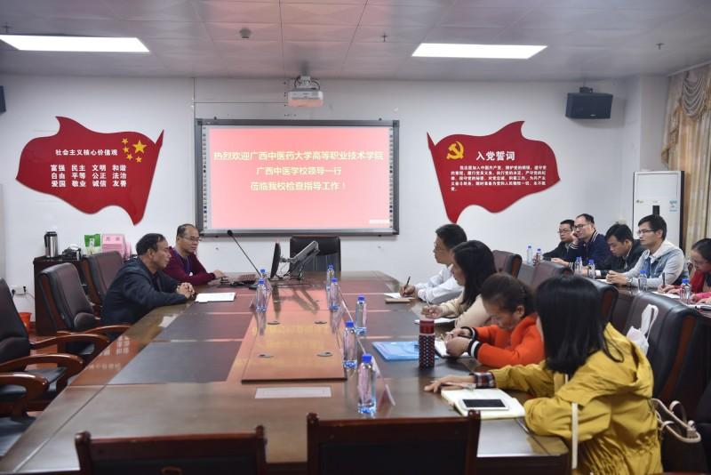 广西中医学校2019年招生办联系电话