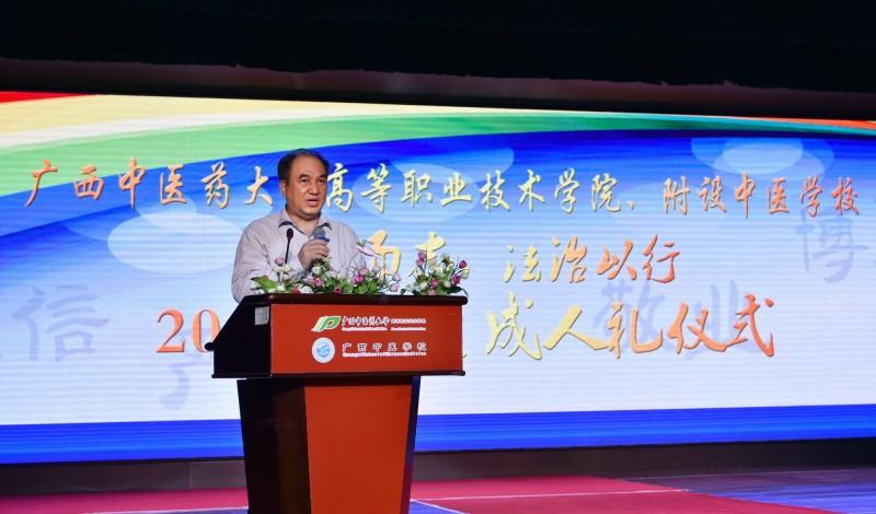 广西中医学校网站网址