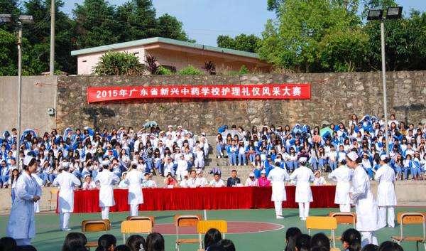 广东省新兴中药学校2019年招生办联系电话