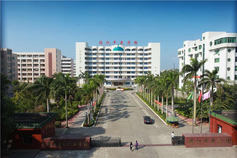 湛江中医学校2019年有哪些专业