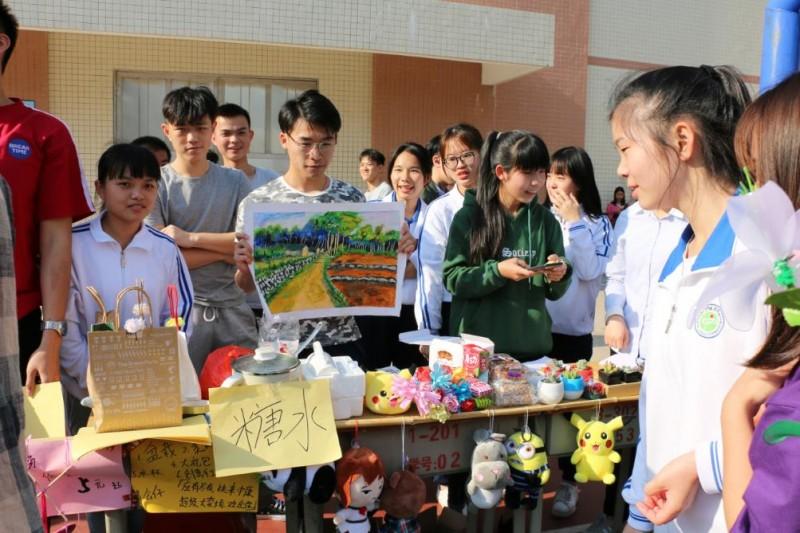 广东省江门中医药学校2019年报名条件、招生要求、招生对象
