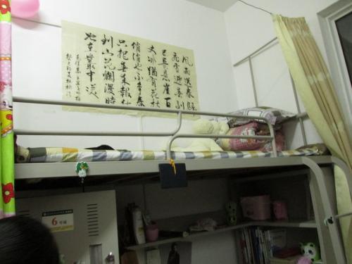 阜阳卫生学校宿舍条件