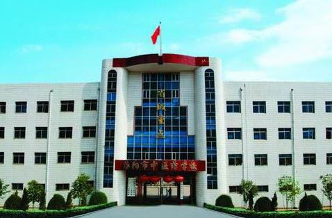 洛阳中医药学校2019年有哪些专业