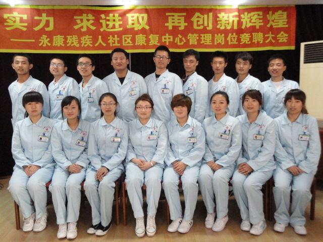 黑龙江省中医药学校2019年报名条件、招生要求、招生对象
