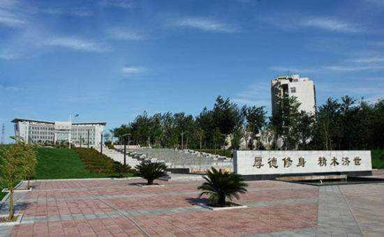 黑龙江省中医药学校怎么样、好不好