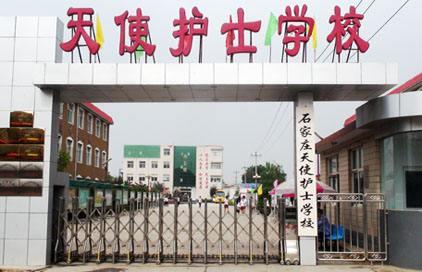 石家庄天使护士学校2019年有哪些专业