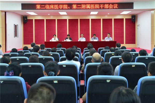 柳州市卫生学校网站网址