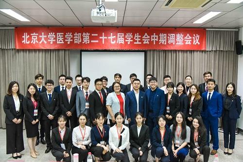 北京大学医学部2019年招生办联系电话