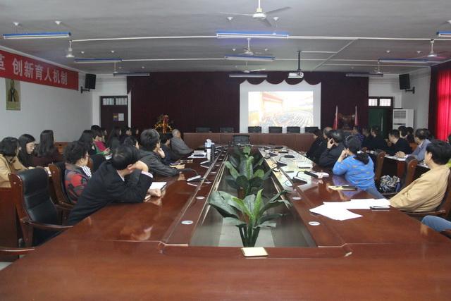 北京中医药大学东方学院网站网址