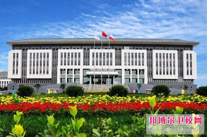 北京中医药大学东方学院怎么样、好不好