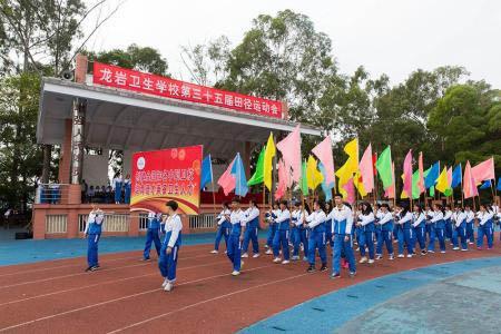 福建省龙岩卫生学校2019年招生办联系电话