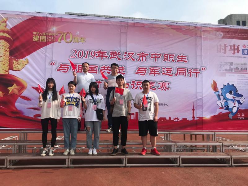 武汉助产学校2019年招生办联系电话