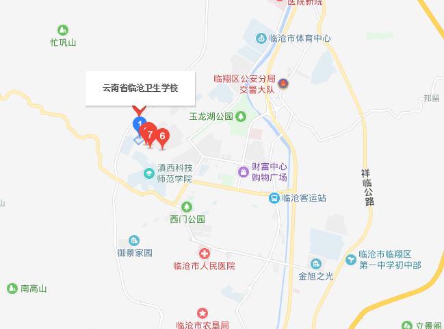 云南省临沧卫生学校地址在哪里