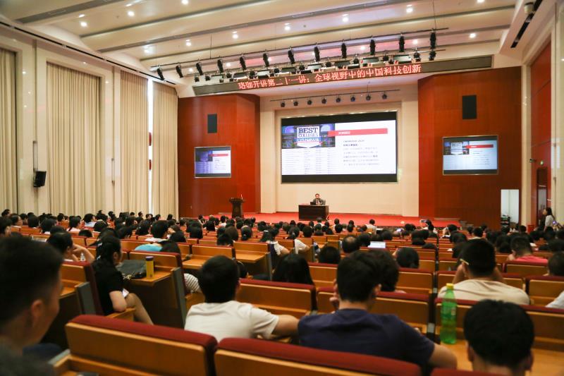 武汉大学医学院2019年招生办联系电话