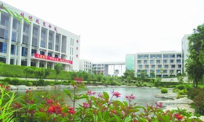 廉江市卫生职业技术学校怎么样、好不好
