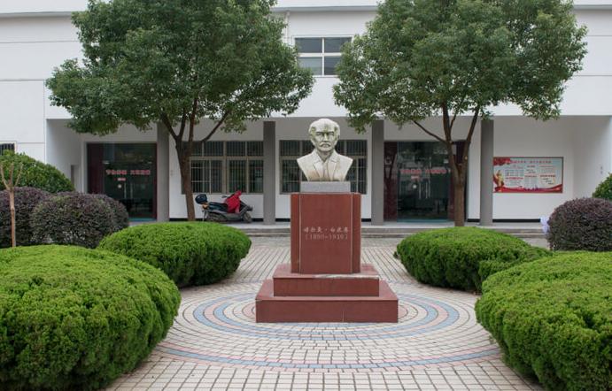 武汉市第二卫生学校2019年有哪些专业
