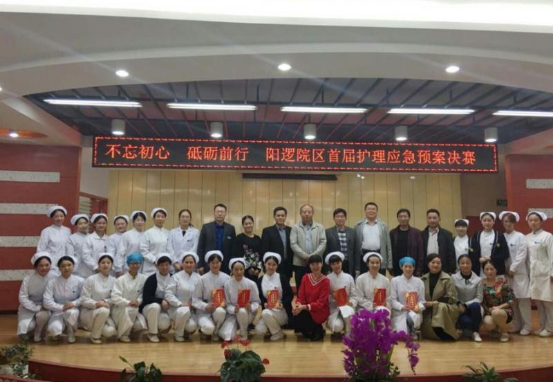 武汉市第二卫生学校2019年招生办联系电话