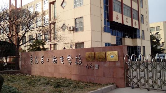 青岛第二卫生学校2019年有哪些专业