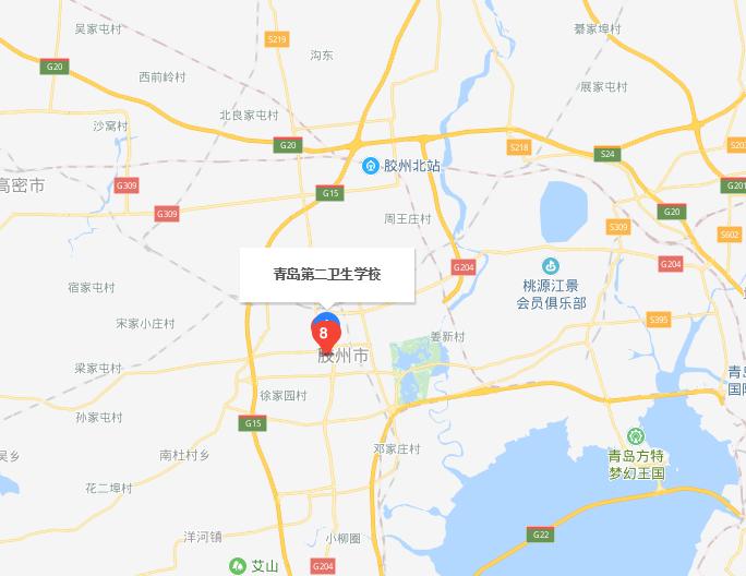 青岛第二卫生学校地址在哪里