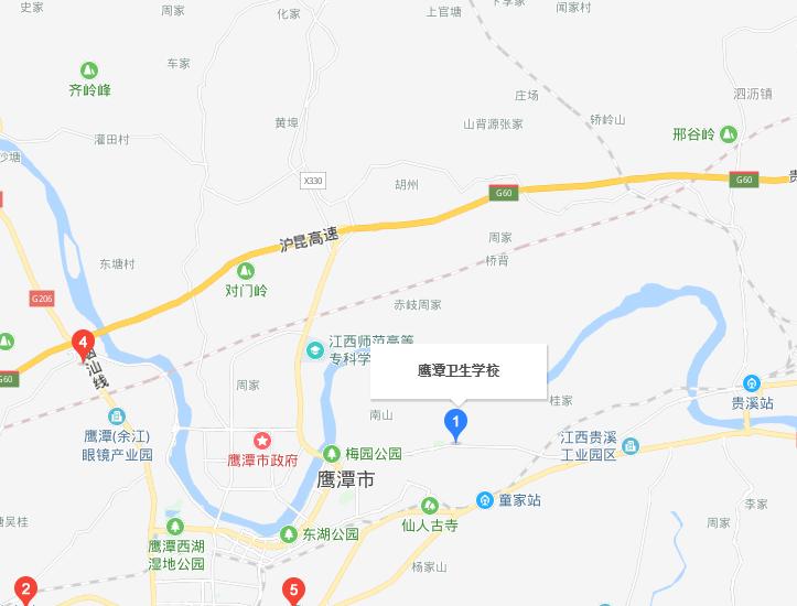 鹰潭卫生学校地址在哪里